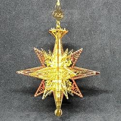 2020 - Star
